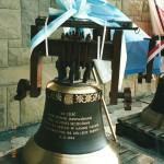 Dzwon na cześć Matki Bożej Częstochowskiej w Kaplicy Na Brzegu